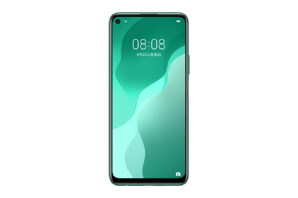 هاتف Huawei nova 7 SE